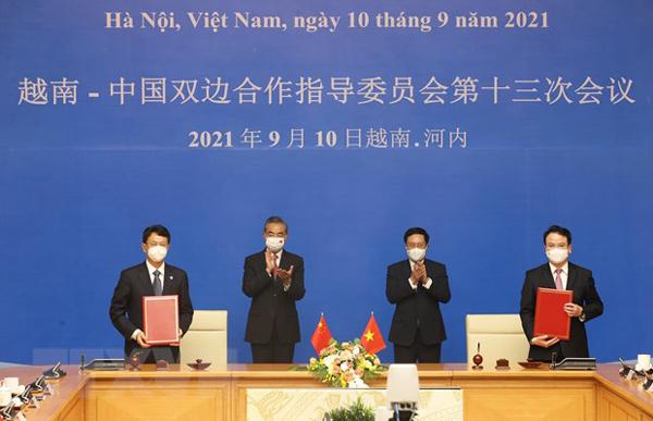 Quan hệ Việt Nam-Trung Quốc duy trì xu thế phát triển tích cực