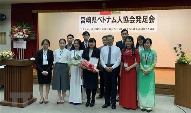 Thành lập Hội người Việt Nam tại Miyazaki, Nhật Bản