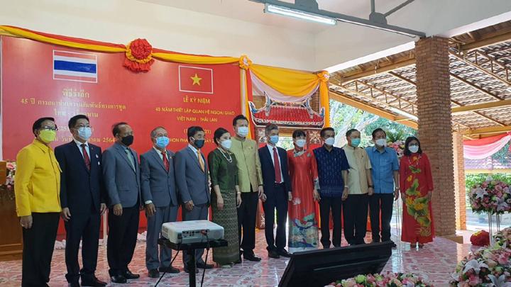 TLSQ Việt Nam tại Khon Kaen: Kỷ niệm 45 năm thiết lập quan hệ ngoại giao Việt Nam-Thái Lan